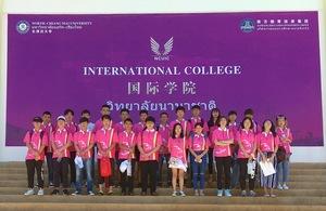 [2017.9.13]恰逢校庆!图文述说首届中国留学生初到泰国北清迈大学的那些事!